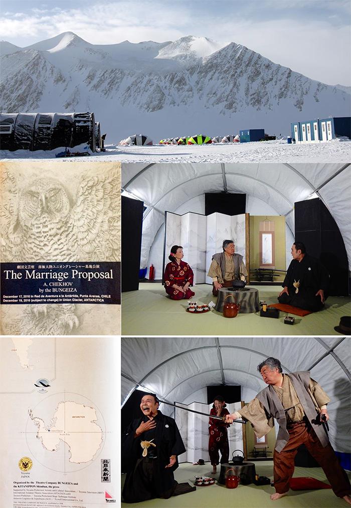 世界初!南極大陸で富山のアマチュア劇団「文芸座」公演大成功