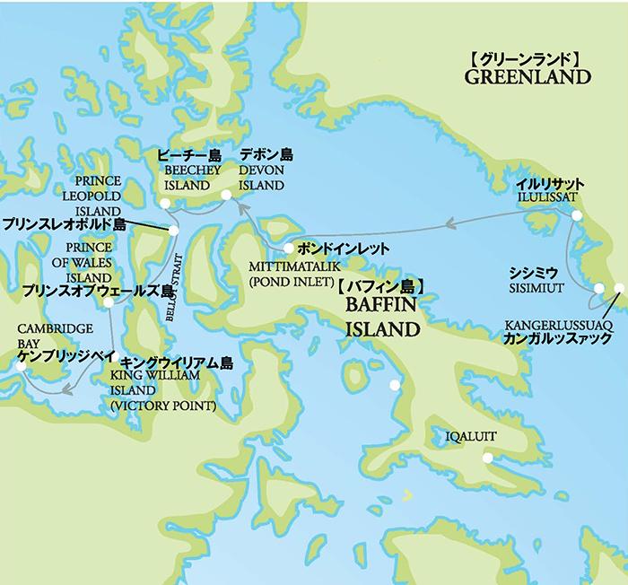 北西航路13日間〔西周り〕/極北のカナダとグリーンランドを冒険