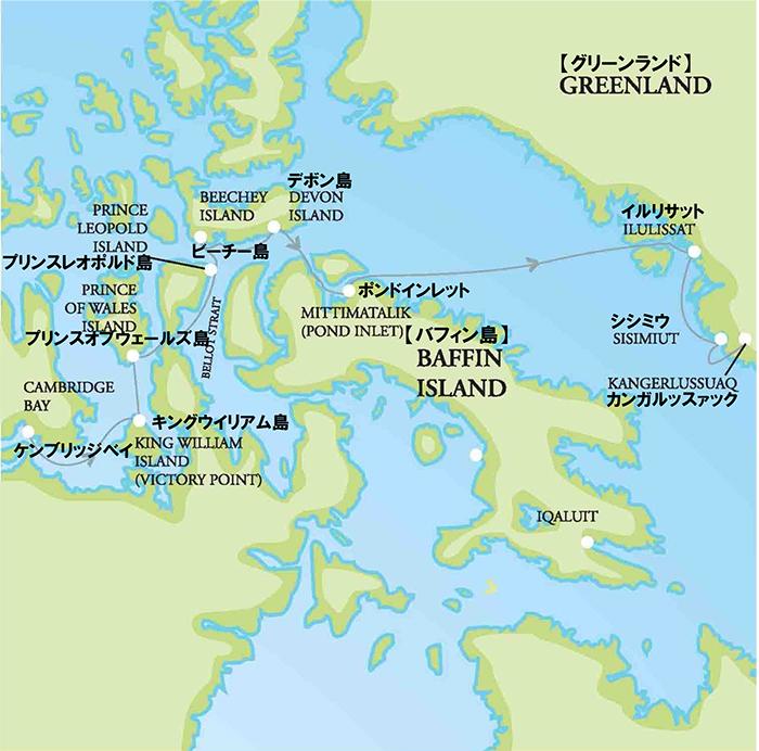北西航路13日間〔東周り〕/極北のカナダとグリーンランドを冒険