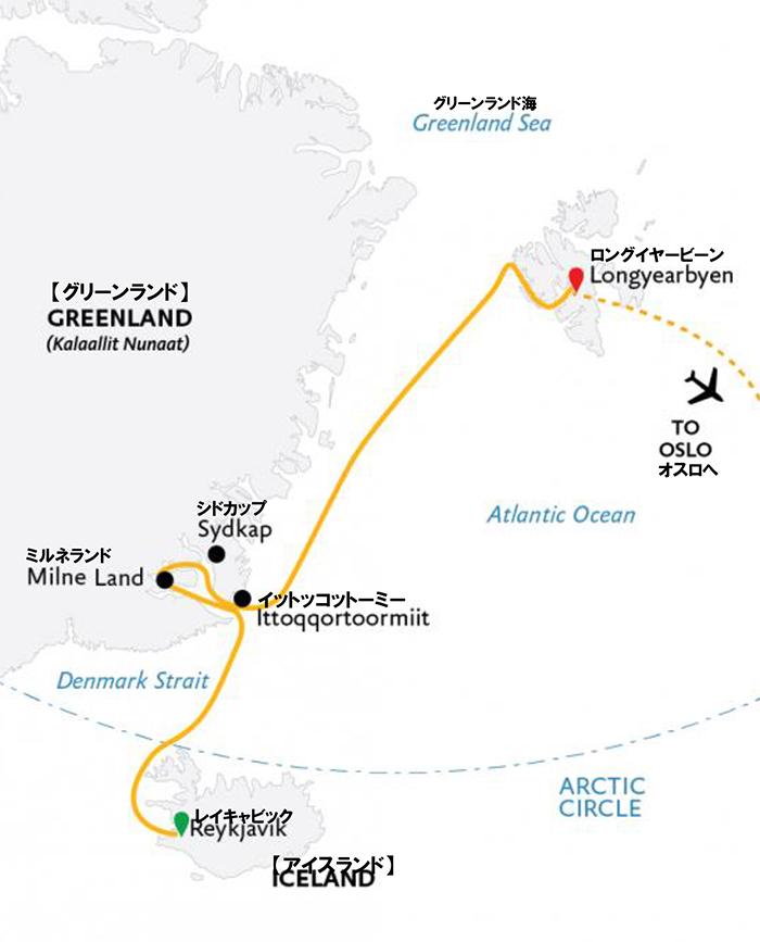 スピッツベルゲン・東グリーンランド&アイスランドクルーズ15日間/極北3島巡り〔北航路〕【オスロ発着パッケージ付】