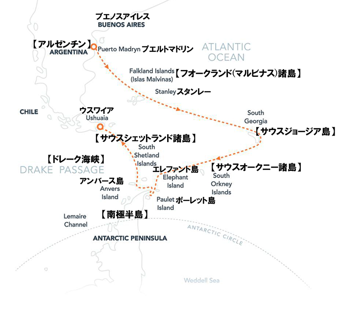 フォークランド諸島、サウスジョージア&南極半島21日間航路図