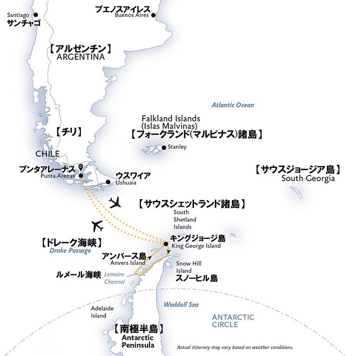南極エクスプレス(�T)南極半島8日間航路図