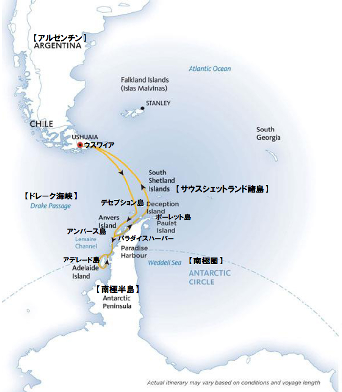 南極半島&サウスシェットランド諸島(南極圏横断)14・15日間ルート図