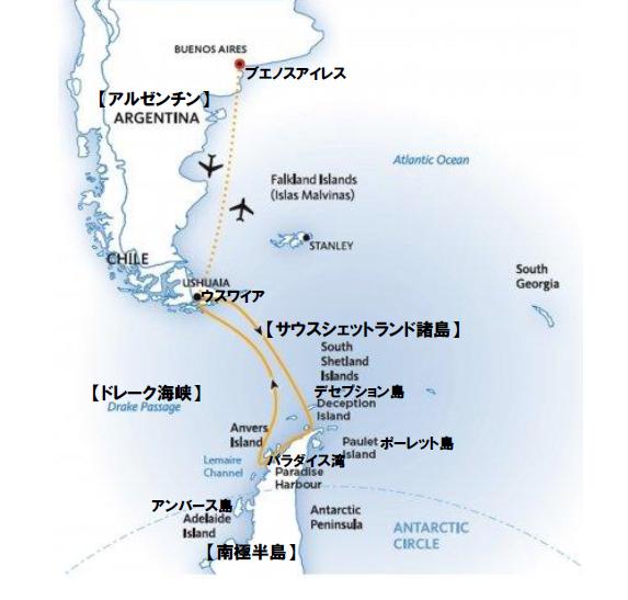 南極半島&サウスシェットランド諸島11日間/ブエノスアイレス発着パッケージ付ルート図