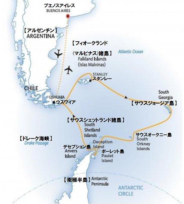 フォークランド諸島、サウスジョージア&南極半島20日間航路図