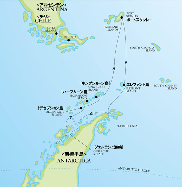 フライ&クルーズ:南極半島&サウスシェットランド諸島11日間(前泊ホテルなし)/チャーター機付ルート図