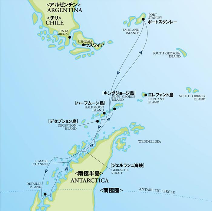 フライ&クルーズ:南極圏探索12・13日間(前泊ホテルなし)/チャーター機付ルート図