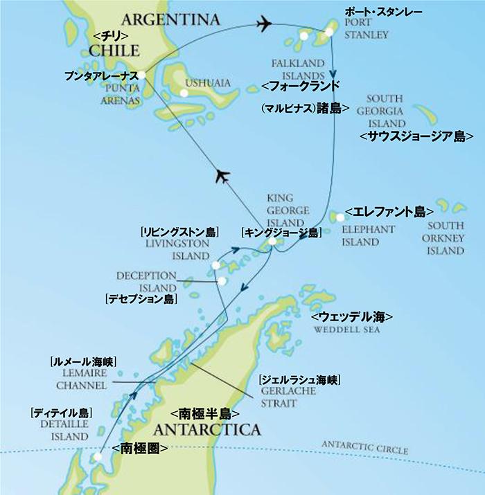 フライ&クルーズ:南極圏探索12日間航路図
