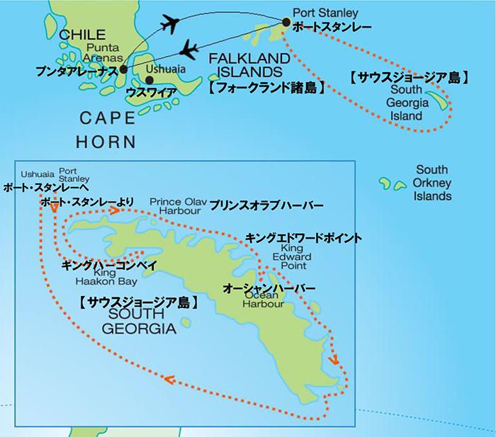 深堀りサウスジョージア15日間・キングペンギンとの遭遇航路図