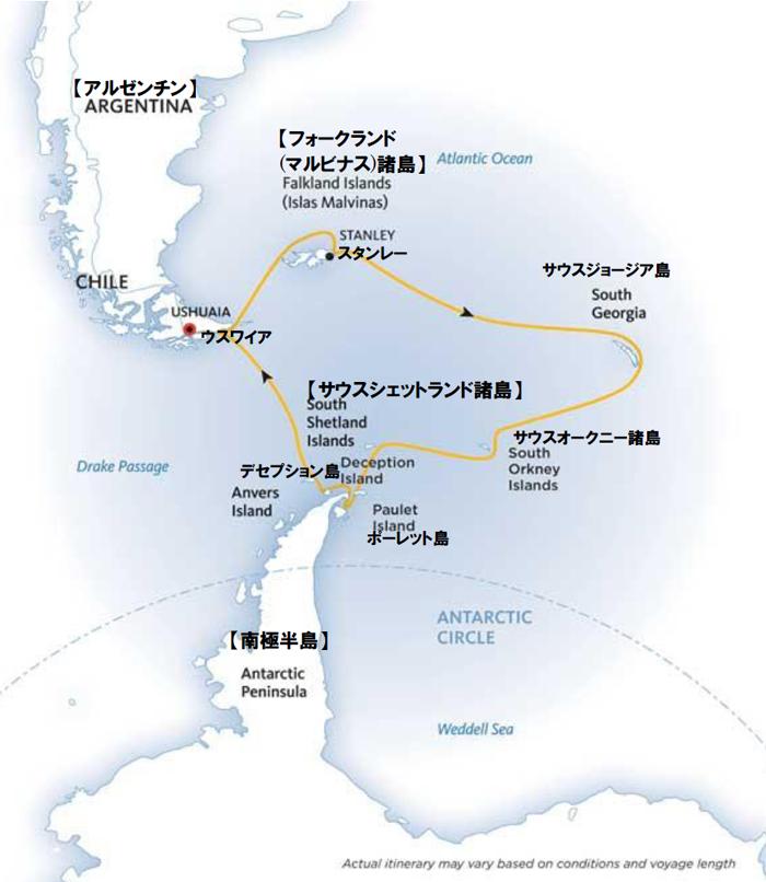 フォークランド(マルビナス)諸島、サウスジョージア&南極半島20日間