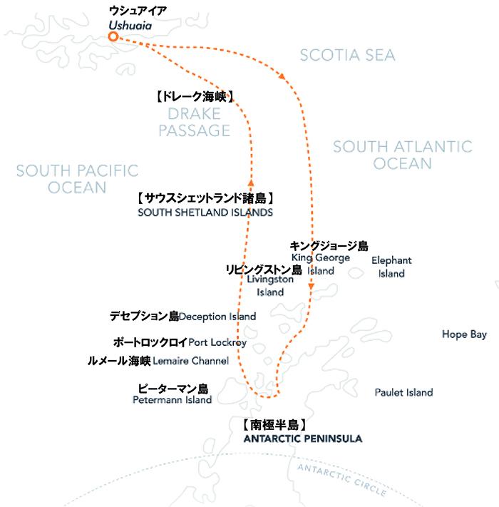 南極半島&サウスシェットランド諸島12・13日間クルーズマップ