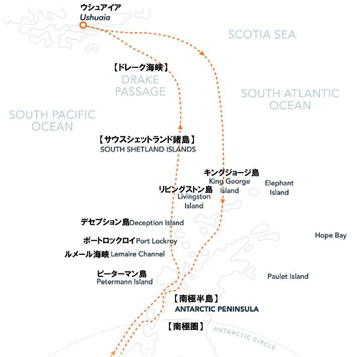 南極半島&サウスシェットランド諸島(南極圏横断)16日間クルーズマップ