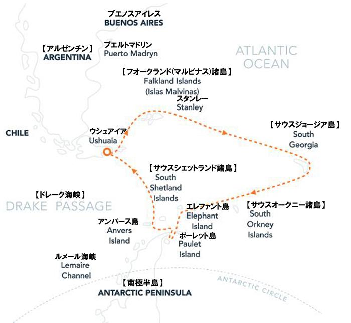 フォークランド(マルビナス)諸島、サウスジョージア&南極半島21日間クルーズマップ