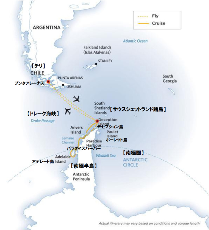 南極エクスプレス(�U)南極圏横断11日間クルーズマップ
