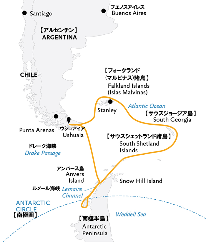 フォークランド(マルビナス)諸島、サウスジョージア&南極半島(南極圏横断)23日間クルーズマップ