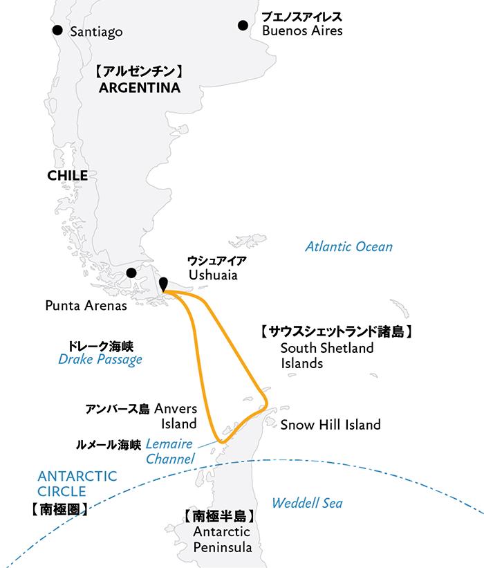 南極半島&サウスシェットランド諸島11・12・13日間クルーズマップ