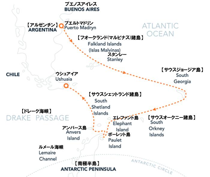 フォークランド(マルビナス)諸島、サウスジョージア&南極半島22日間クルーズマップ