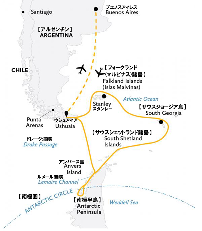 フォークランド諸島、サウスジョージア&南極半島(南極圏横断)23日間/ブエノスアイレス発着パッケージ付ルート図