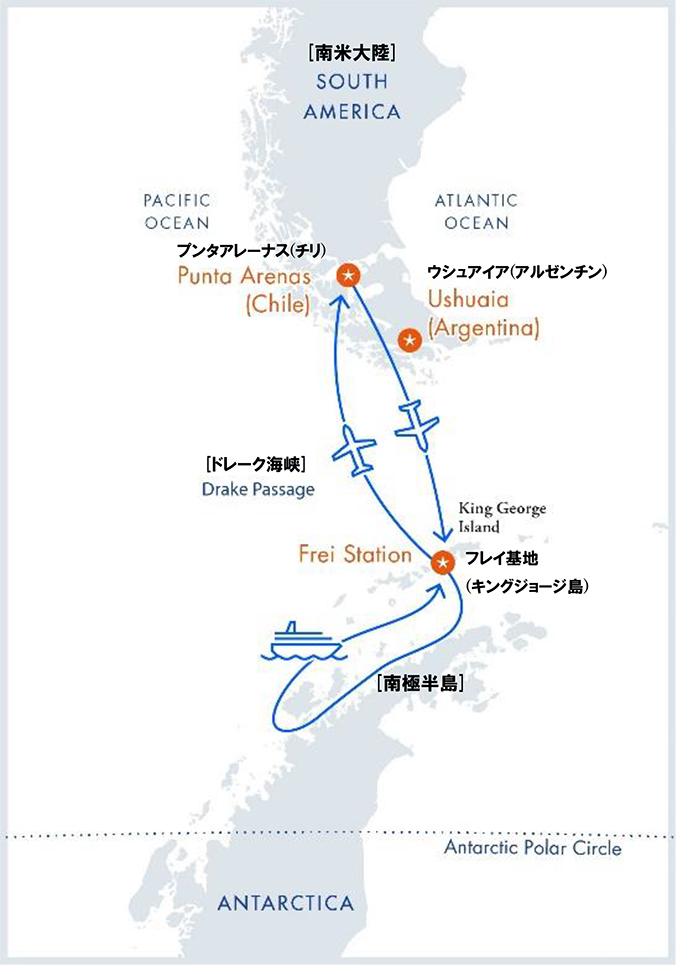 南極フライ&クルーズ(�T):南極半島&サウスシェットランド諸島8日間ルートマップ