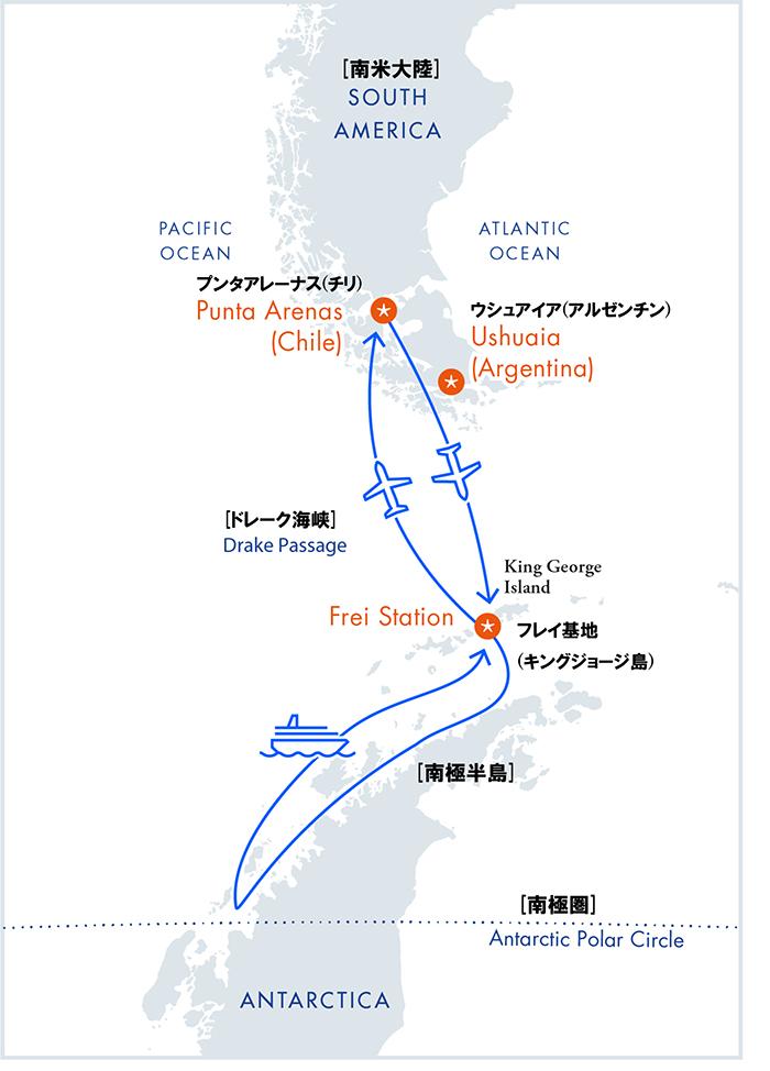 【2022-23年】南極フライ&クルーズ(�U):南極圏横断10日間ルートマップ