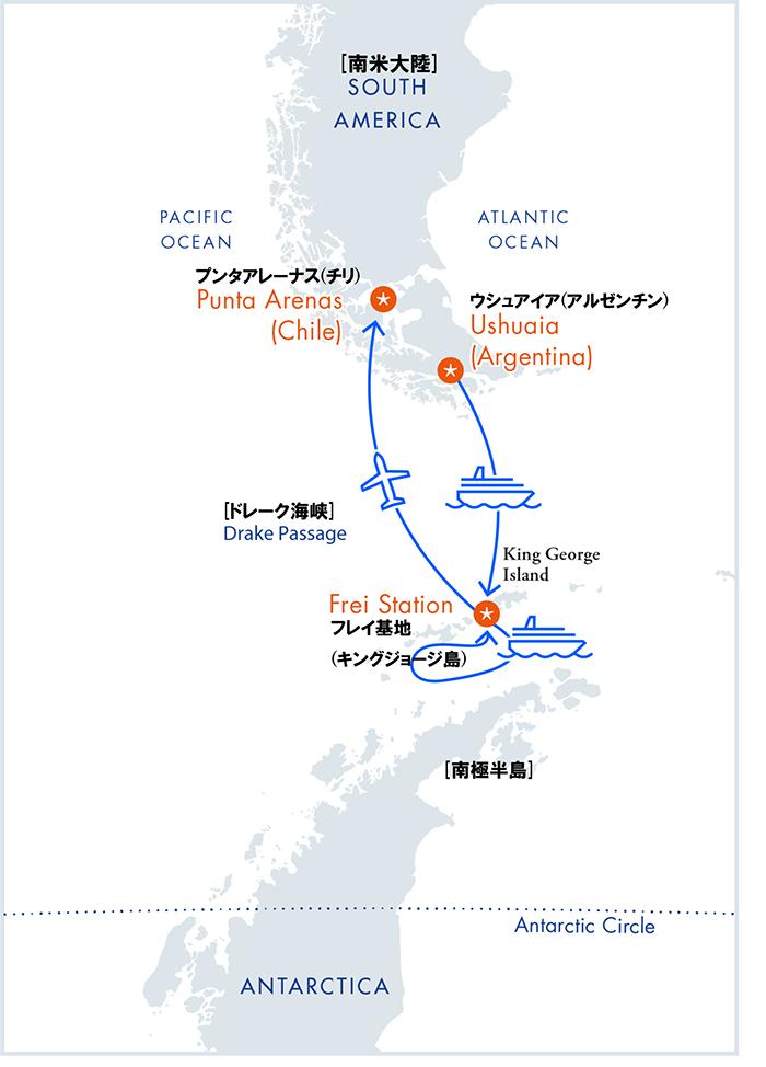 南極フライ&クルーズ(�V)サウスシェットランド諸島6・7日間ルートマップ