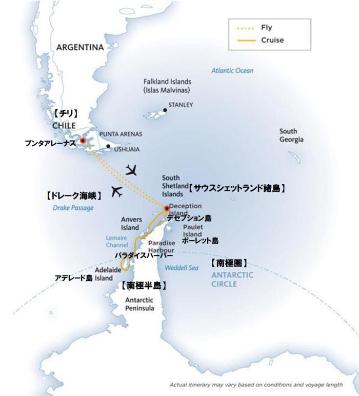 【2022-23年】南極エクスプレス(�U)南極圏横断11日間ルート図