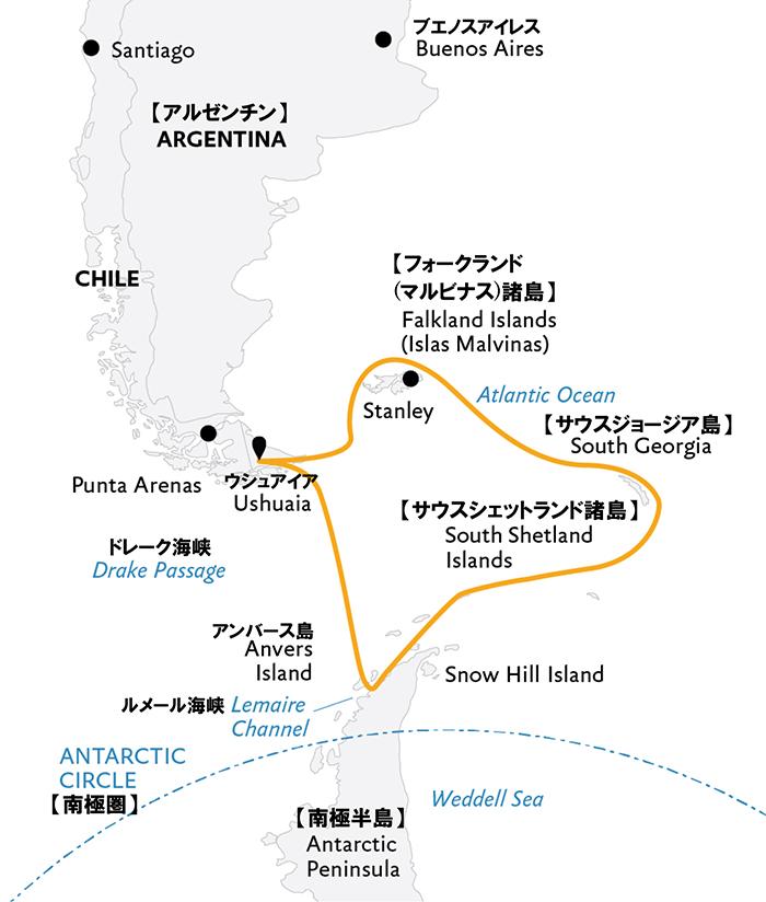 フォークランド(マルビナス)諸島、サウスジョージア&南極半島20日間クルーズマップ