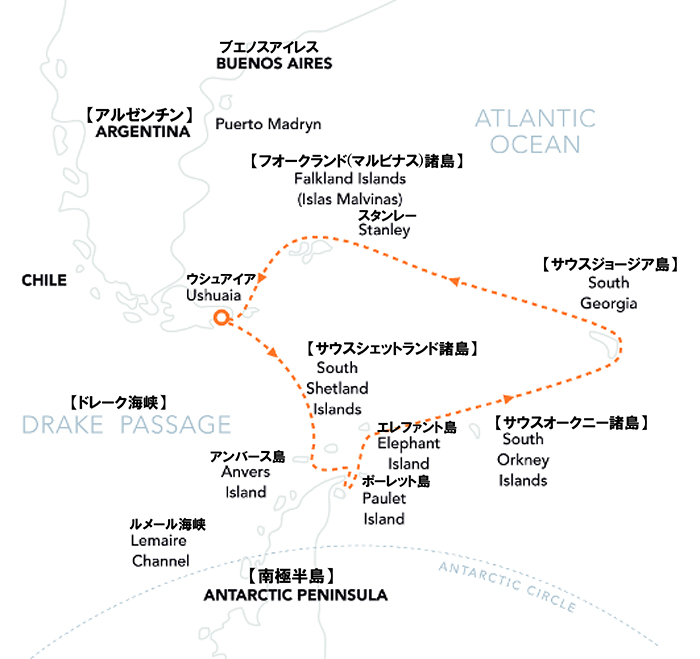 【2022-23年】南極半島、サウスジョージア島&フォークランド(マルビナス)諸島クルーズ22日間マップ