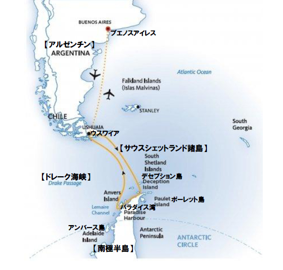 南極半島&サウスシェットランド諸島11日間(ブエノスアイレス発着)航路図