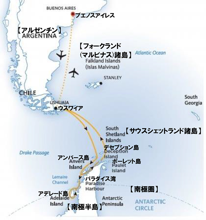 南極クルーズ航路図