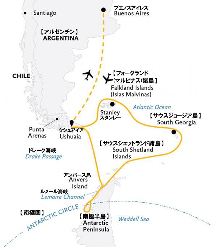 フォークランド諸島、サウスジョージア&南極半島23日間航路図