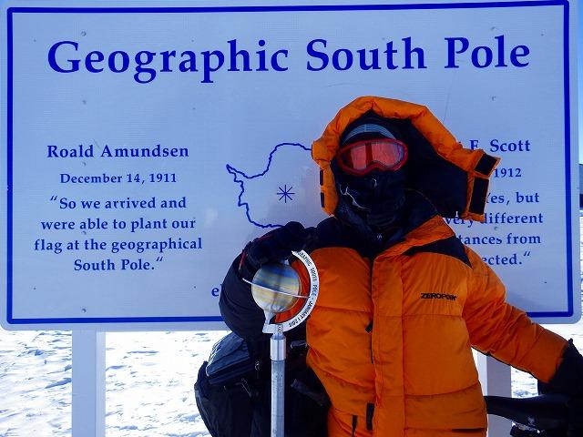 地理上の南極点に到達!100Kmを見事に走破した大島義史さん