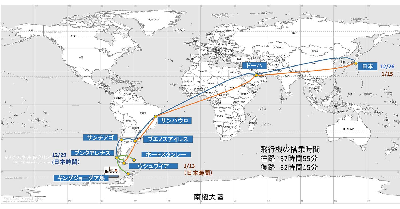山部一実さん旅行マップ