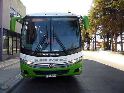 山部一実さん南米バス旅行